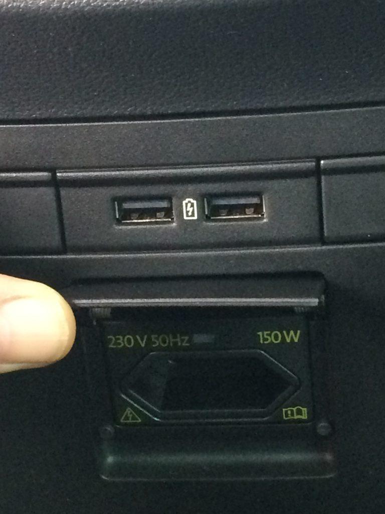 USB en 220V